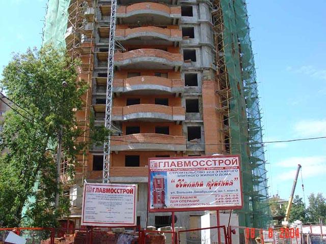 Рекламные носители в строительстве и оформлении дома